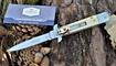 Стилет нож Microtech 9 inch (имитация рога)