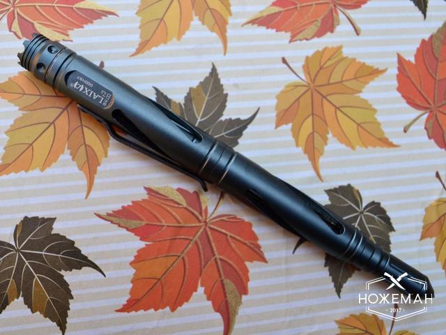 Тактическая ручка Laix B7.3