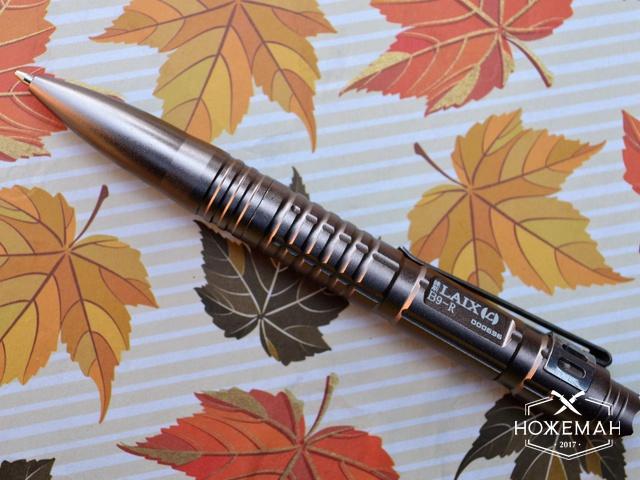 Тактическая ручка Laix B9-R