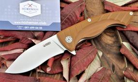 Туристический нож Kubey KU208C