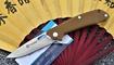 Нож TIGEND CF1809