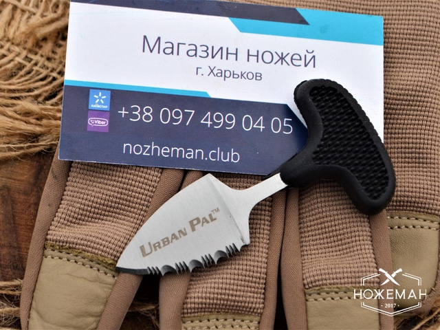Тычковый нож Cold Steel Urban Pal 43LS