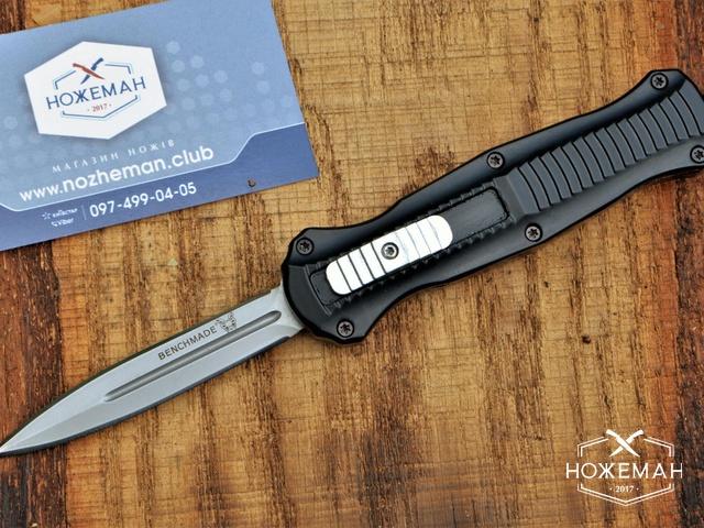 Выкидной нож Benchmade Infidel Dagger OTF
