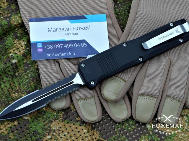 Выкидной нож Benchmade OTF Double Serrated