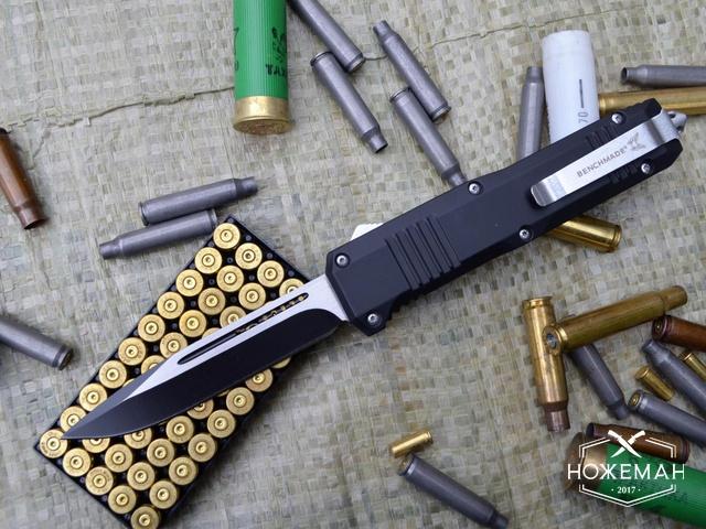 Выкидной нож Benchmade Turmoil реплика