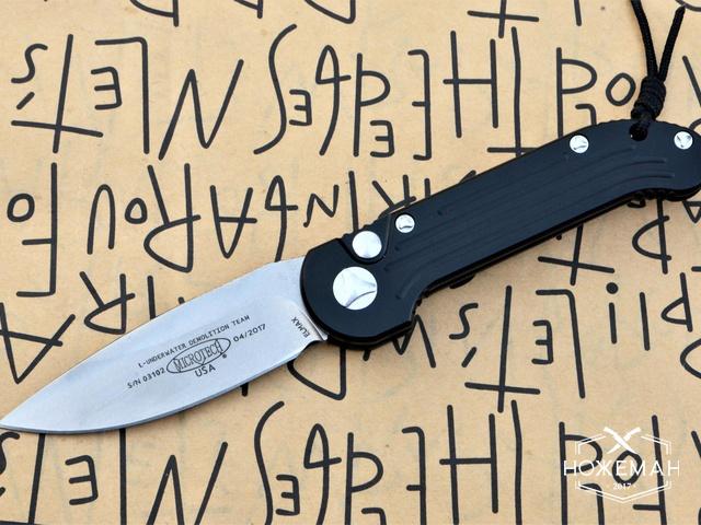 Выкидной нож бокового выброса Microtech LUDT Automatic
