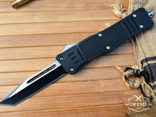 Выкидной нож фронтального выброса Microtech Combat Troodon