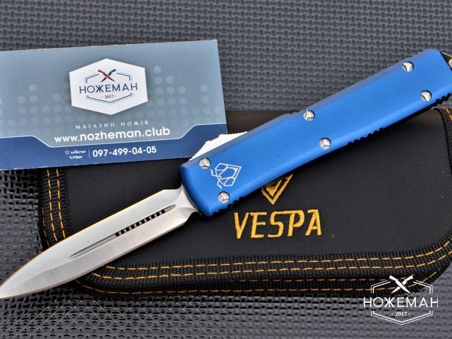 Выкидной нож фронтального выброса Vespa Ultratech