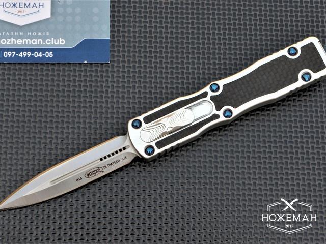 Выкидной нож Marfione Custom Prototype