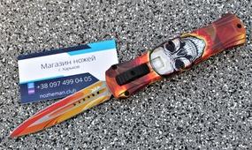Выкидной нож Microtech Combat Troodon Broken Scull