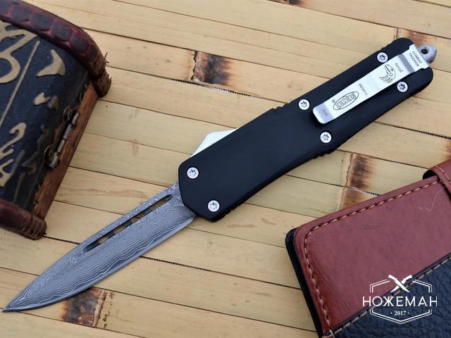 Выкидной нож Microtech из дамасской стали