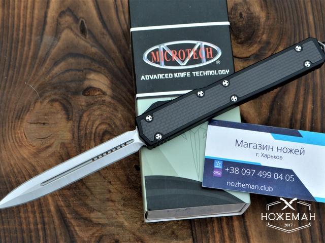 Выкидной нож Microtech Makora 2