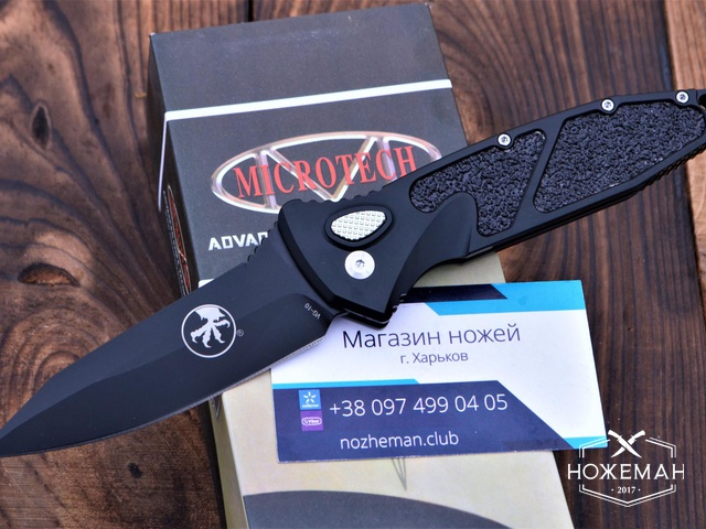 Выкидной нож Microtech Socom Elite Signature Automatic