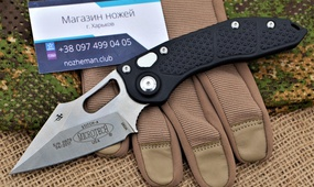 Выкидной нож Microtech Stitch Automatic Polymer