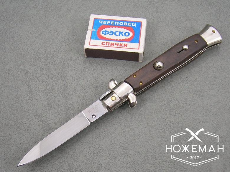 выкидной нож с фиксатором
